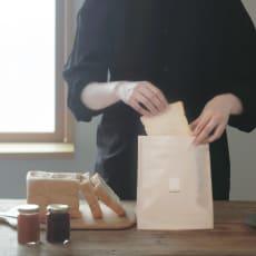 マーナ パン冷凍保存袋2セット 4枚組