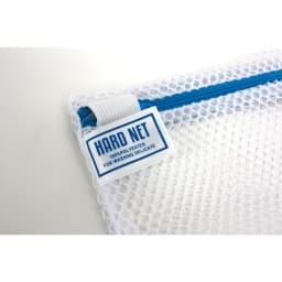 Freddy Leck/フレディレック ランドリーネット2個組(ハード・ソフト) ハードタイプ。粗い網目のネットでシャツやカットソーに適しています。