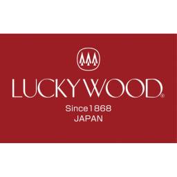 LUCKY WOOD カトラリーセット25P カトラリーの老舗ブランド「ラッキーウッド」