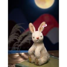 Steiff/シュタイフ 十五夜ウサギ