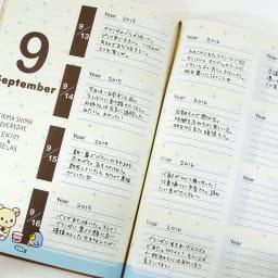 3年日記 リラックマ 名入れなし