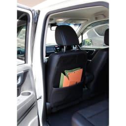 折りたためて持ち運べる椅子【パタット PATATTO 180】同色2個セット 車のシートポケットにもおさまるスリムさ。