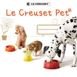 LE CREUSET/ル・クルーゼ ペット・ボール(M)