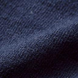 シルク混 肌に優しいタイツ (ウ)ネイビー シルクならではのさらっと心地いい肌触り。