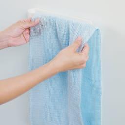 きれいに暮らす。マグネットタオルバー タオルを横から掛けられます
