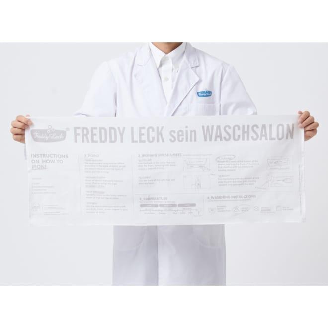 Freddy Leck/フレディレック アイロニングクロス