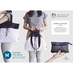 ノムデボーテ 折りたためる ポータブル トートバッグ 使用イメージ:Mサイズ