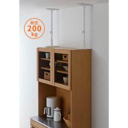 インテリアになじむ マット調 家具転倒防止 突っ張りポール お気に入りの家具やインテリアにもなじみやすい、シンプルなデザインです