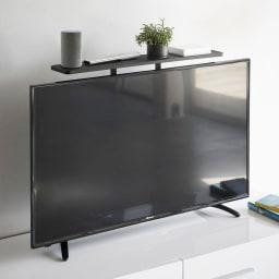 薄型テレビラック スマート 薄型テレビ上のスペースを有効活用