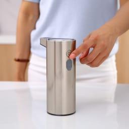 EKOセンサーソープディスペンサー 洗剤の量は3段階調節できます。