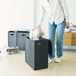 felsto 縦型フェルト リビング収納BOX 自然に自立してお部屋がスッキリ片付きます。
