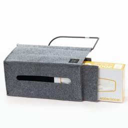 felsto 隠して収納リビングラック 箱ティッシュが入ります。