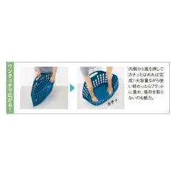 折りたたみバスケット ラタン調 単品 ※写真の商品はベーシックタイプです。