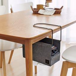 felsto 隠して収納リビングラック ダイニングテーブル下に、便利な収納スペースを。