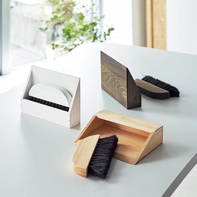 ヒノキ天然木ホウキ&チリトリセット テーブルタイプ 食卓や勉強机にもおすすめの、コンパクトなダストパン