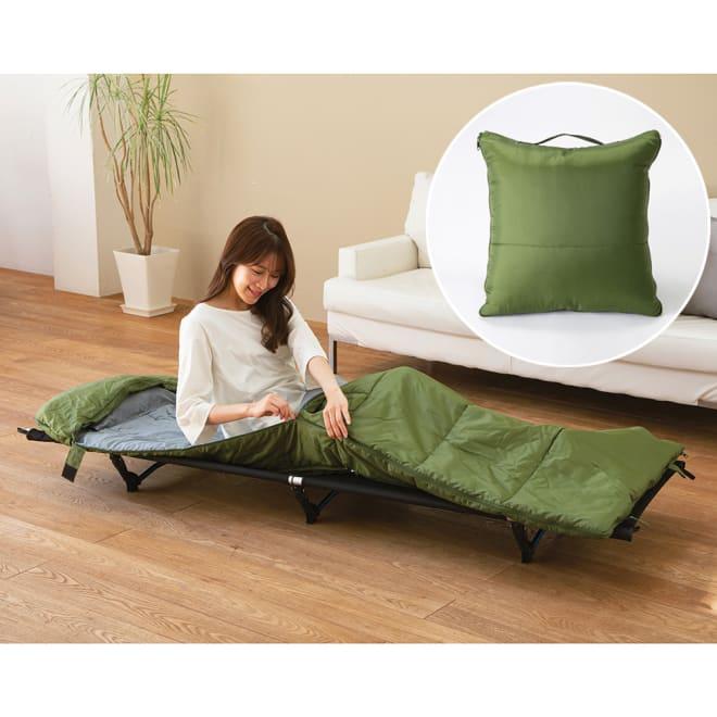 クッション型多機能寝袋SONAENO クッションが寝袋に早変わり!防災のプロ監修の多機能寝袋 ※写真の土台は付属しません