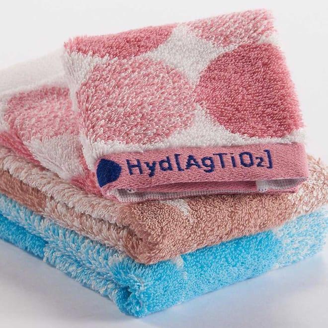 バスタオル(ハイドロ銀チタン(R) ドットタオル+2) 上から(ウ)ピンク、(イ)ベージュ、(ア)ブルー
