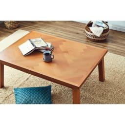 【長方形】ヘリンボーン柄こたつテーブル幅120cm 奥行80cm 〈ウエイブ〉