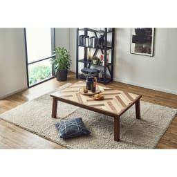 【長方形】ヘリンボーン柄こたつテーブル幅120cm 奥行80cm 〈ウエイブ〉 上から見ても天板のヘリンボーン柄が美しいです。(イ)ミックス