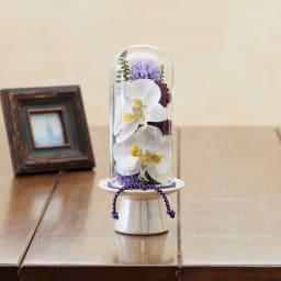 ガラスドームの供花 コチョウラン (ア)パープル マム等パープル系の小花でエレガントに