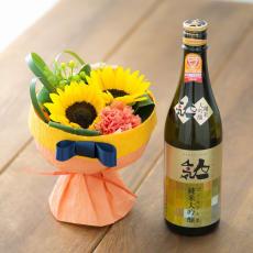 【父の日ギフト用お届け】福島県「人気酒造」ゴールド人気 純米大吟醸&そのまま飾れる父の日ブーケ