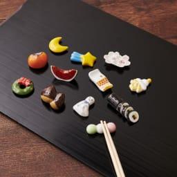 箸置きセット カレンダー 12か月の季節モチーフが楽しい箸置きセット