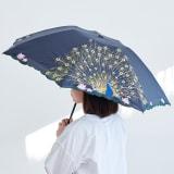 晴雨兼用 二重張り折り畳み日傘 クジャク 写真