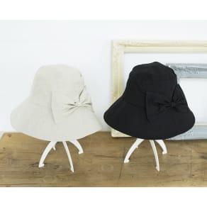 折りたためるつば広UV帽子 写真