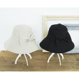 折りたためるつば広UV帽子 持ち運びできるUVカット帽子 右:ア)ブラック 左:イ)ベージュ