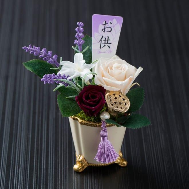お供えアレンジメント 永華(はるか)