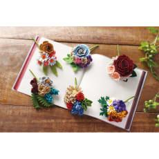 【毎月届く 手づくり頒布会】心はなやぐシックカラーのお花コサージュコレクション(2019年4月~2019年9月)