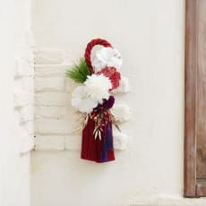 アーティフィシャル正月飾り「ダリアとタッセルの壁飾り」