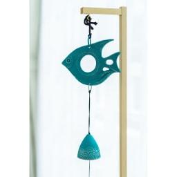 南部鉄器の風鈴 熱帯魚(ブルー)スタンドセット 涼やかにしてくれる音色とインテリア性の高いデザイン