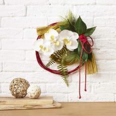 胡蝶蘭の迎春リース