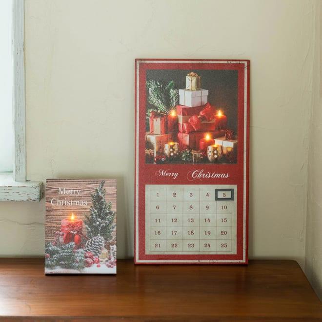 アドベントカレンダー LED ウォールライト 壁飾り 壁掛け  キャンドル クリスマス ギフト プレゼント LEDのアドベントカレンダー(右)と、ウォールアートのセット
