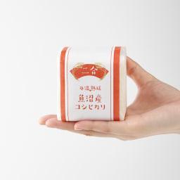 氷温熟成 魚沼こしひかりギフト 出産内祝い3個セット(出産内祝い命名パック) コロンとした可愛らしいキューブのパッケージ。300g(2合)入っています。