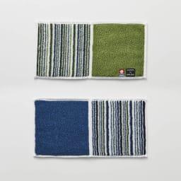【今治産】縞縞×GOLDPEARL ハーフタオルハンカチ 【10点以上で5%OFF!】 (カ)藍彩×緑彩 裏表で色が異なる2WAYカラー