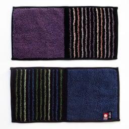 【今治産】縞縞×GOLDPEARL ハーフタオルハンカチ 【10点以上で5%OFF!】 (ア)紫紅×藍緑 裏表で色が異なる2WAYカラー