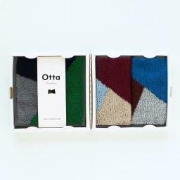 【今治産】Otta(オッタ)ハーフタオルハンカチ 同柄3枚組ギフトセット (ウ)幾何学