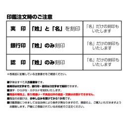 【ネームオーダー】お祝い印鑑 黒水牛2本セット(実印・銀行印)