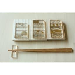TOUMEI 箸置きセット 箔 左から (イ)ろ、(ウ)は、(ア)い