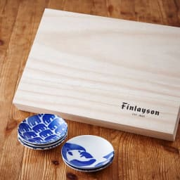Finlayson 木箱入り 豆皿揃 木箱入り