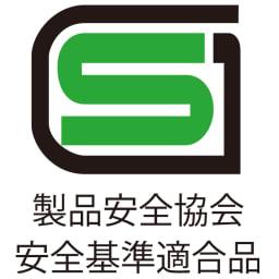 カインドケア/レザータッチ 伸縮ステッキ SGマーク取得
