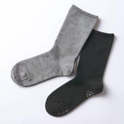 カインドケア/ゆったりくつ下スタンダードすべり止め付き男性用 2色組 ブラック/グレーの2足セット