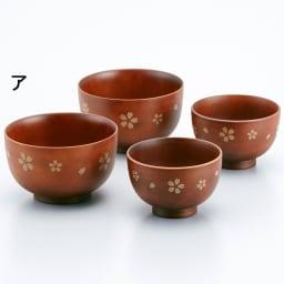 レンジと食洗機が使えるシリーズ 汁椀2個&小丼2個 汁椀&小丼セット内容 (ア)桜