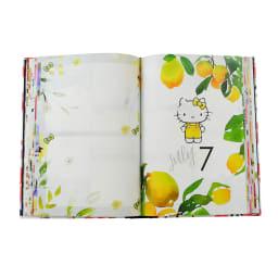 5年日記帳ハローキティ(名入れ有) 夏はラベンダーやレモンで涼しげに
