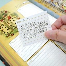 5年日記帳アリス旅行シール付 旅行後、日記帳に貼ればOK