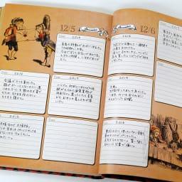 5年日記帳アリス旅行シール付 記入イメージ