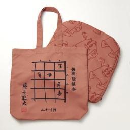 藤井聡太自筆詰将棋柄バッグ付ムアツクッション バッグには、棋士藤井聡太直筆詰将棋デザインがプリントされています。