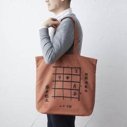 藤井聡太自筆詰将棋柄バッグ付ムアツクッション 薄手なのでバッグに入れてお出かけ時にも持っていきやすい